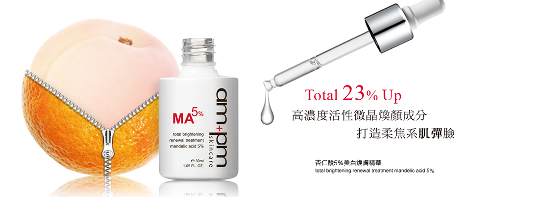 mandelic-acid-5-01.jpg