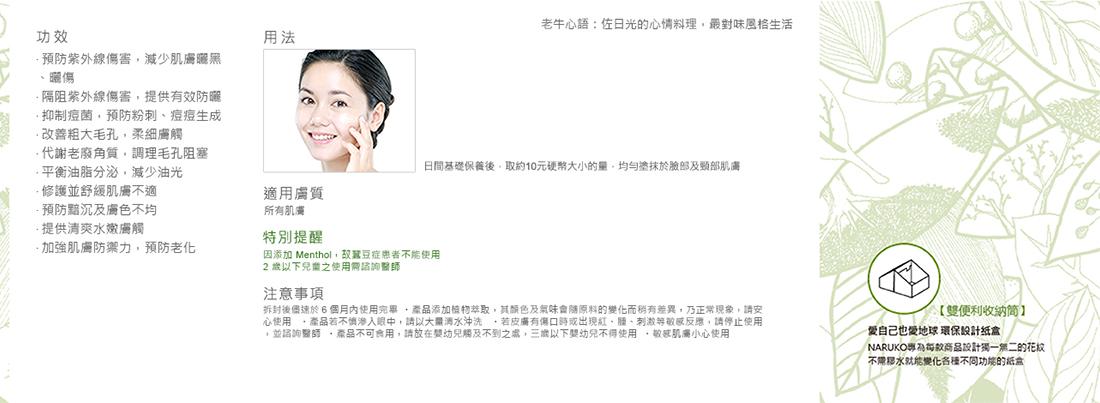 web-04.jpg